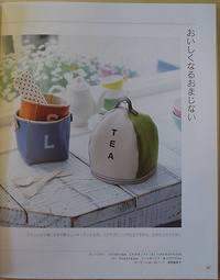 Coffee_tea3