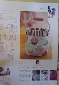 Handmade_cafe1